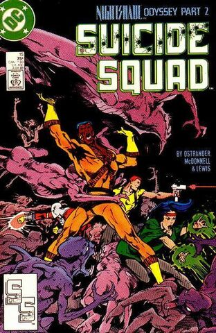 File:SuicideSquad15.jpg