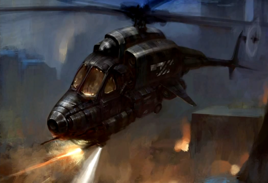 File:550px-31TYGERHelicopter.png