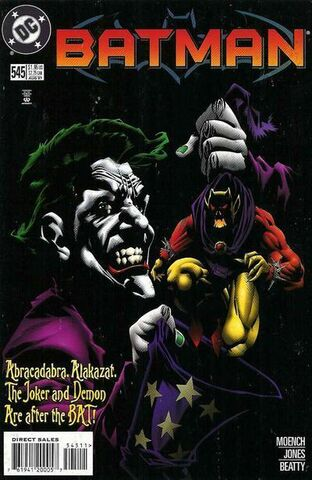 File:Batman545.jpg