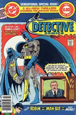 Detective Comics Vol 1-492 Cover-1