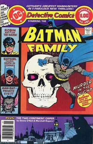 File:Detective Comics Vol 1-481 Cover-1.jpg