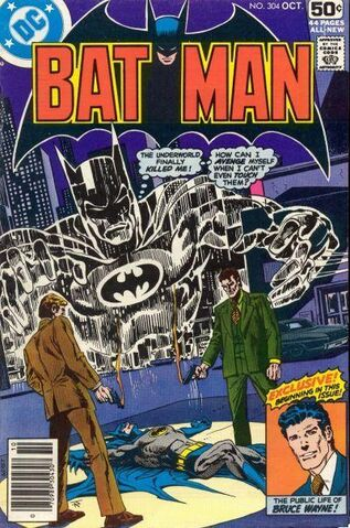 File:Batman304.jpg