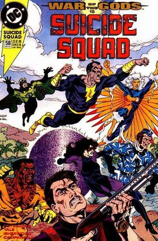 File:SuicideSquad58.jpg