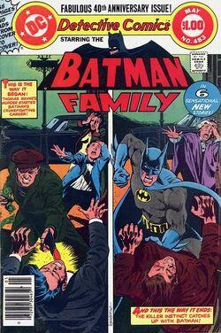 Detective Comics Vol 1-483 Cover-1
