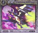 The ShadowMoonDragon Strikewurm-Betelgeuse