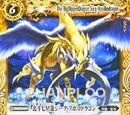 The BigDipperDragon Sieg-Apollodragon (Yellow)