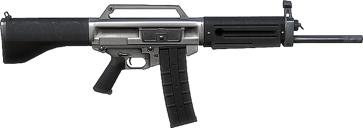 Watch Dogs  Guns With Silencers