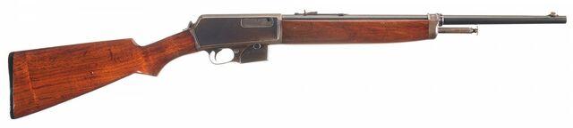 File:M1907 IRL.jpg