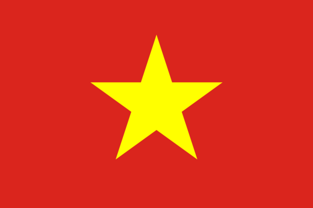 File:Flag of North Vietnam.png