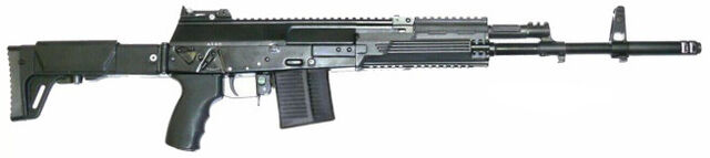 File:Ak-12 7.62x51mm.jpg