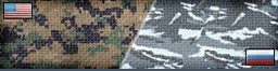 File:BF3 SPECACT Camo.png