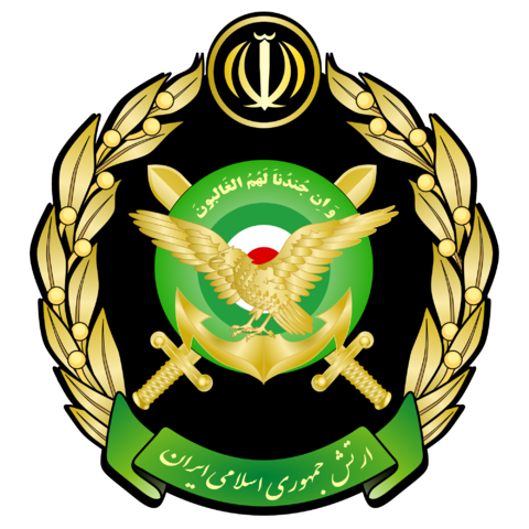File:Military of Iran logo.png