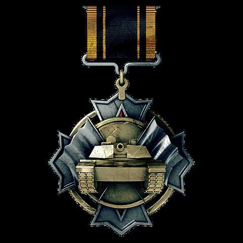 File:Tanksuperiority-medal.png