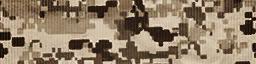 File:BF4 MARPAT Desert Camo.png