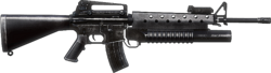 BFBC2 M16 ICON.png