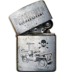 File:BFBC2V Doing The Rounds Trophy.png