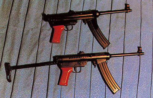 File:Type85smg 02large.jpg