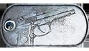 M9MasterDogTag