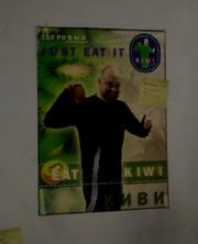 BFBC2 Kiwi EE