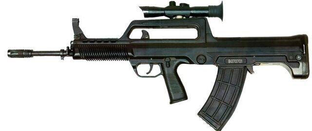 File:QBZ-95 JGM-4.jpg