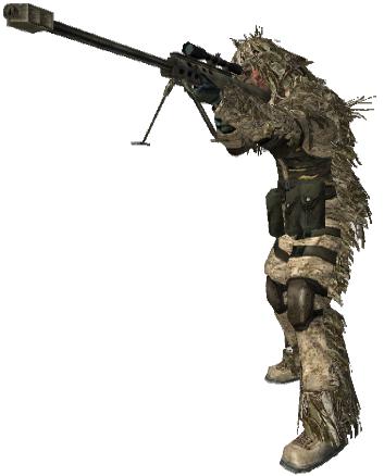 File:USMC Sniper M95.png