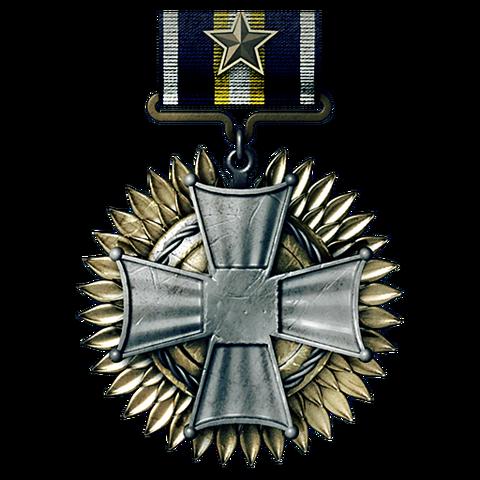 File:BF3 MVP Medal.png