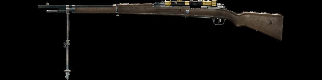 Battlefield 1 Gewehr 98 Best Sniper Rifle? | BF1 Sniper Sunday ...