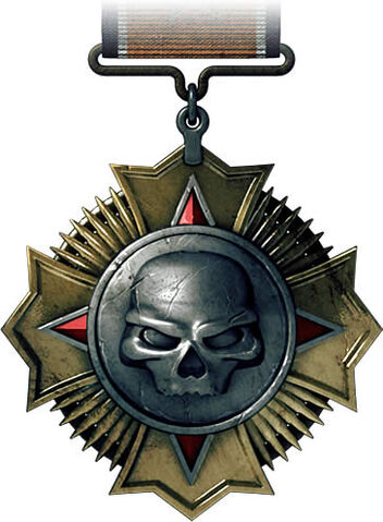File:Nemesis Medal.jpg