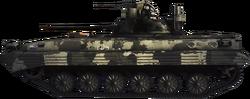 BMP-2M Battlelog Icon