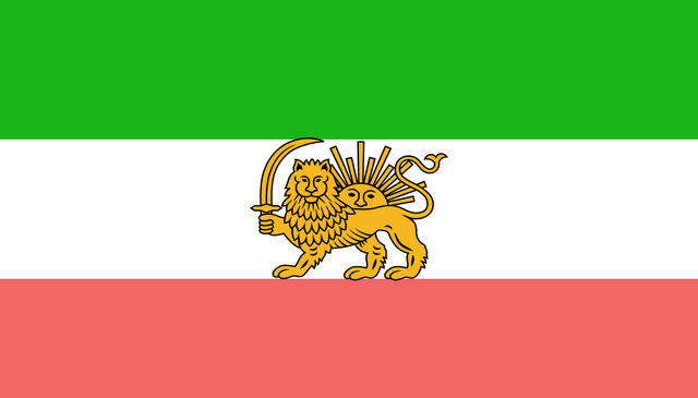 File:Flag of Persia (1910-1925) Modernized Proportions.png