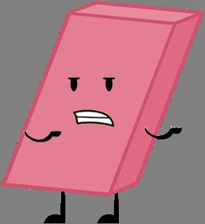 File:Eraser.png