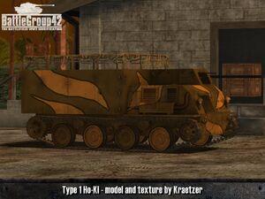 Type 1 Ho-Ki 1