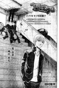 Chapter 170