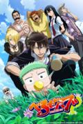 Beelzebub Anime