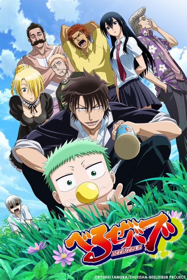 File:Beelzebub Anime.png