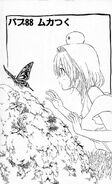 Chapter 088