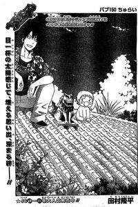 Chapter 150