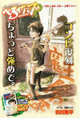 Chapter 035