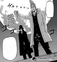 Himekawa's Betrayal