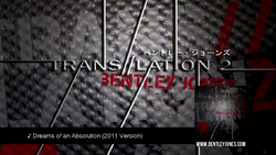 TRANSLATION 2 Album Sampler - DOAA 2011