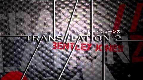 (Clip) Stay (featuring Liz Saunders) (Fantazia Projekt Remix)