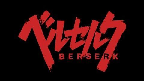 Berserk (2016) Teaser 2