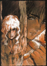Griffith Torture 1997 Anime