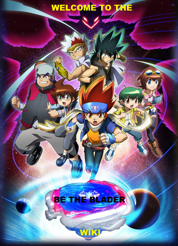 File:Metal Fight Beyblade 4D Official Picture.png