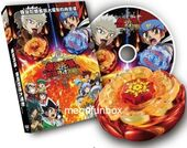 Metal Fight Beyblade vs The Sun Sol Blaze the escaldante Invader DVD