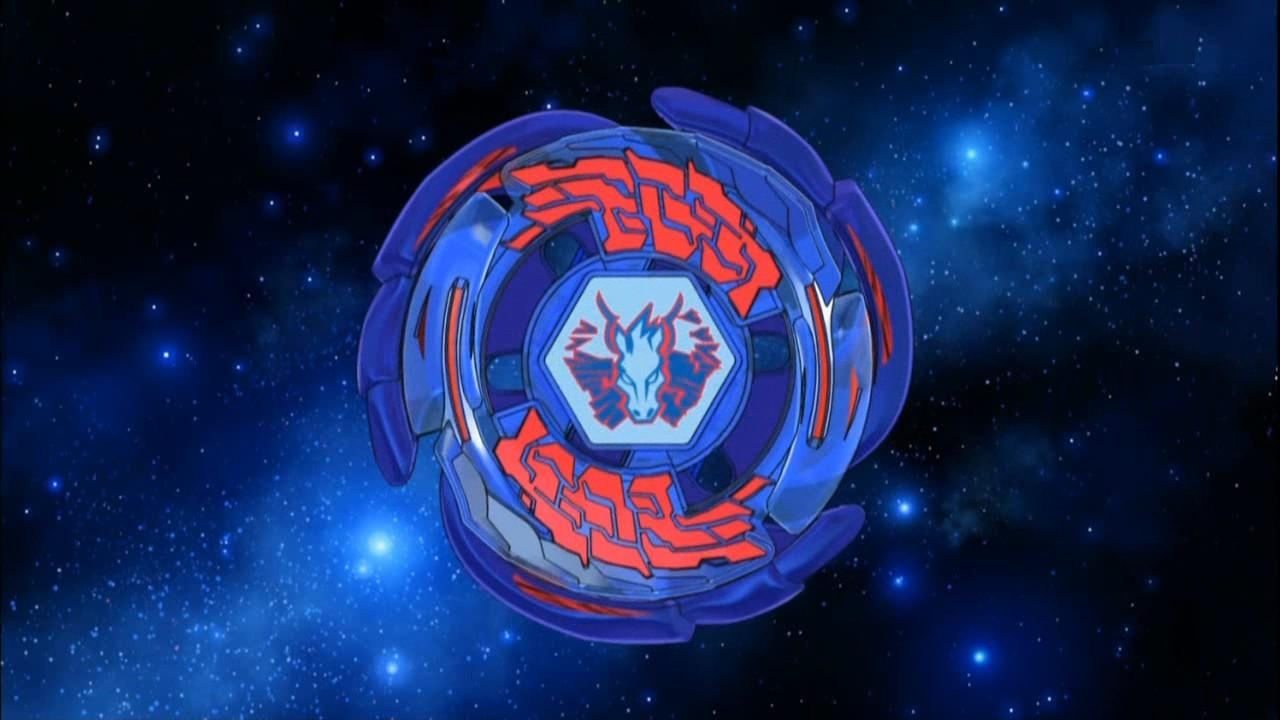 Beyblade Cosmic Pegasus FileGalaxy Pegasis ANIME jpg