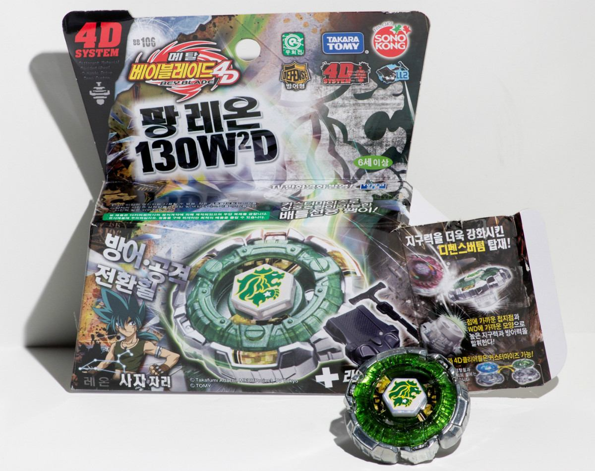 Fang Leone Parts Beyblade-fang-leone-bb106
