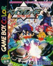 GameBoyColorJisedaiBegomaBattleBeyblade