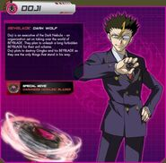Doji as he appears in beyblade.com