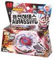 FusionHadesAD145SWDBox